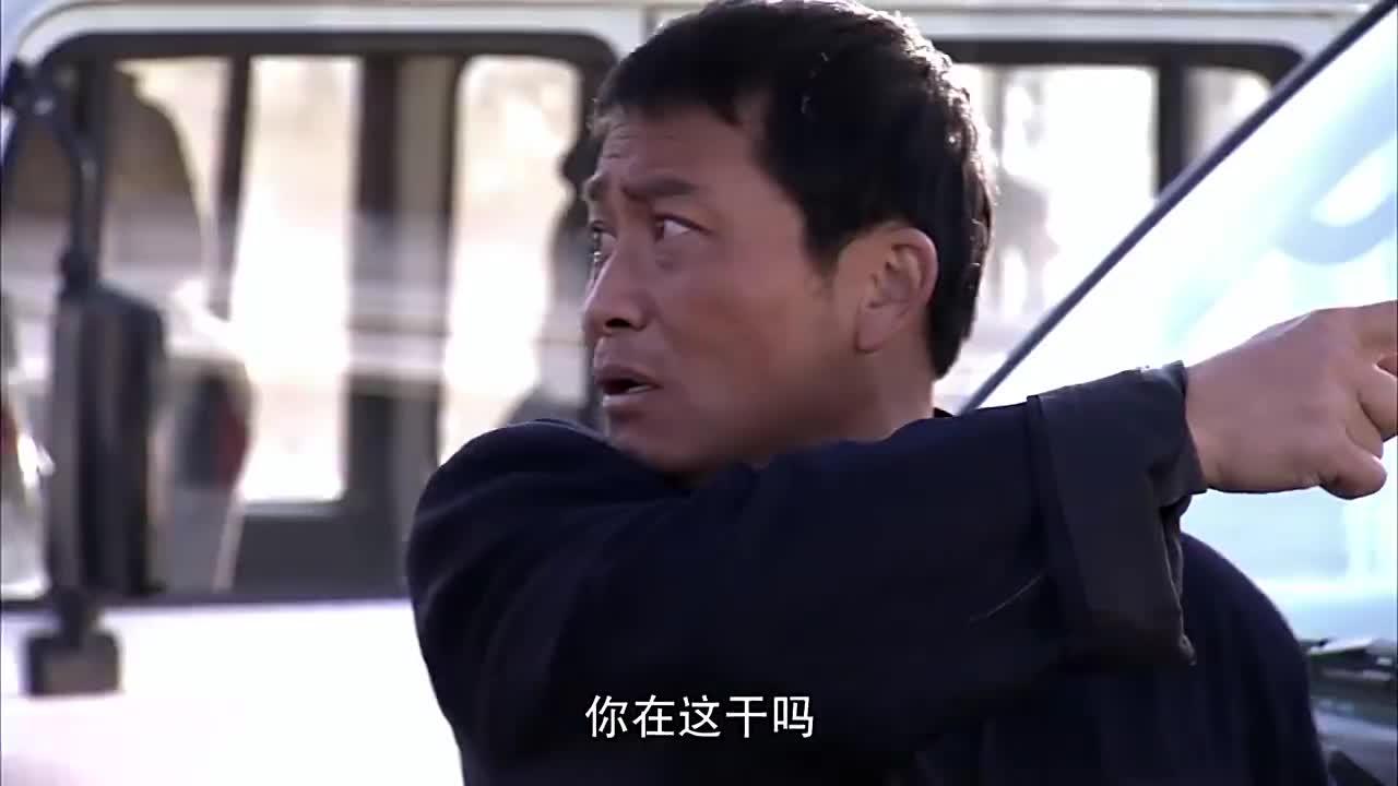 柴达木之恋:新郎变成了犯罪嫌疑人,错在一念之间。