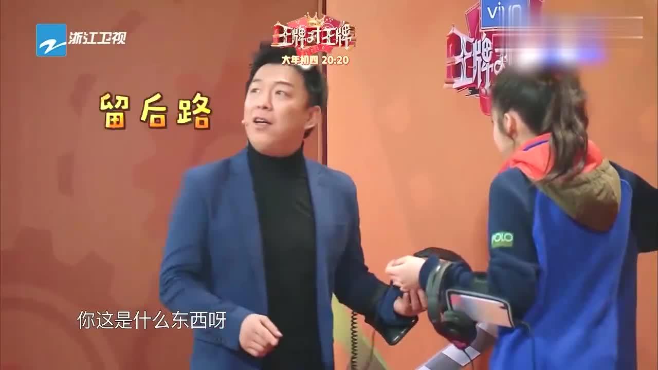 """王牌:黄渤发挥影帝的超级记忆,怎料到王源秒变""""东北话""""现场!"""
