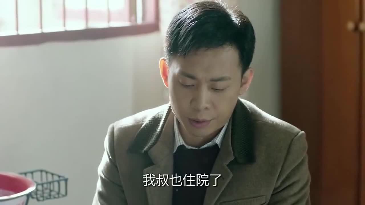 鸡毛飞上天:陈江哥知道大光走私后,竟拿出菜刀逼他去自首