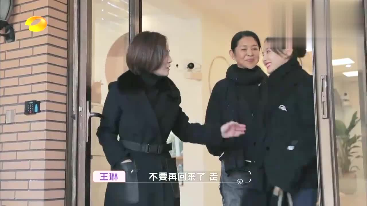 当吴永恩看到王子文向他走来,满眼爱意藏都藏不住,妈妈我恋爱了