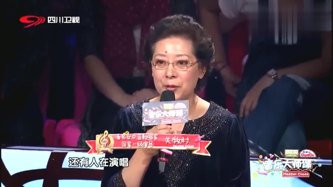 关牧村老师讲述施光南老师,歌曲阳光欢快,及其具有民族特色