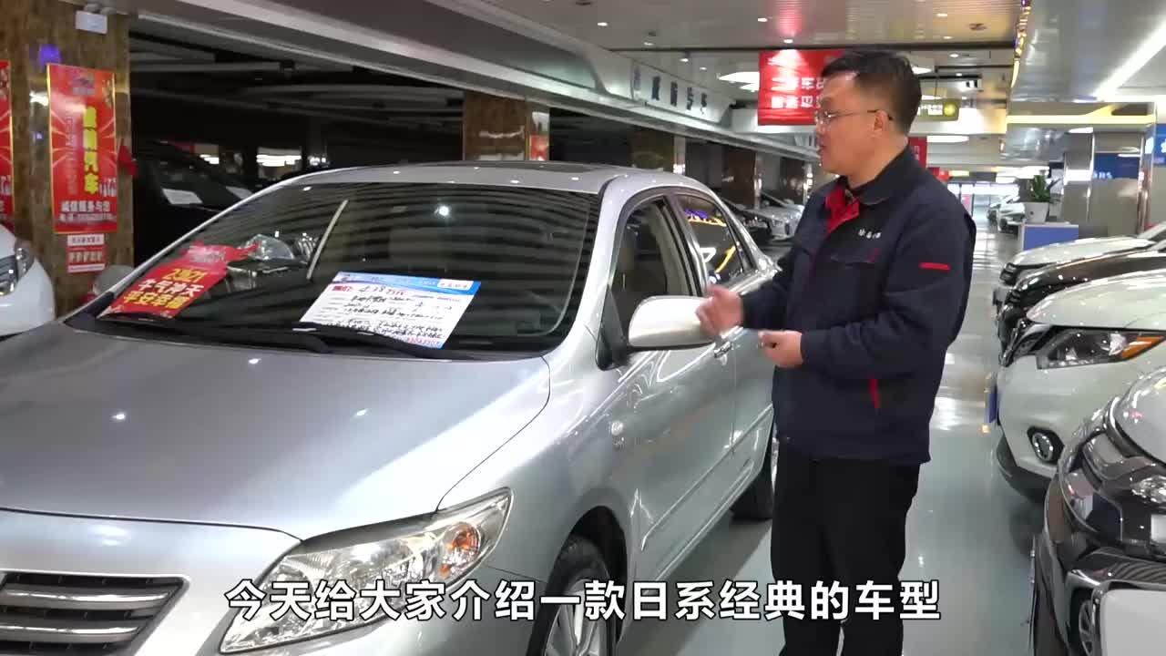 视频:胡老师评测老款丰田卡罗拉,多年过去质量依旧稳定,练手很不错