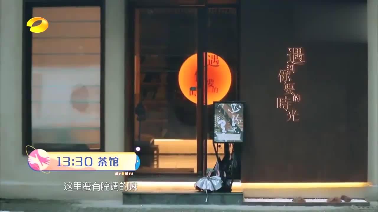朱桢承包半个娱乐圈结婚司仪,连李承铉都后悔没找他,大张伟懵了