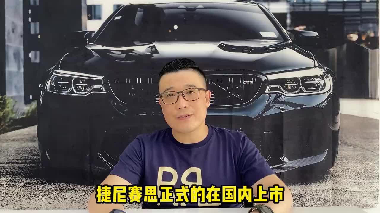 视频:从雅科仕到劳恩斯再到捷尼赛思,为什么韩国豪华车一直卖不好?