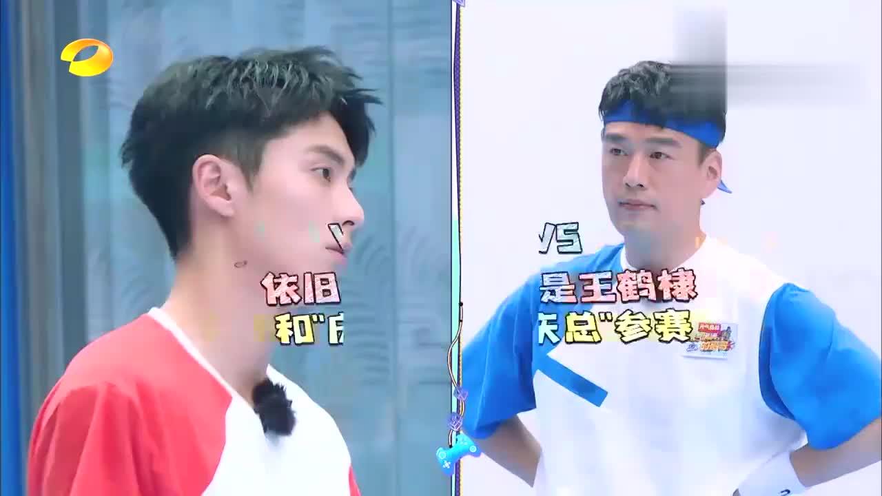 """王耀庆终于翻车!滑板刚上去就摔个""""狗吃屎"""",吓坏蔡国庆!"""