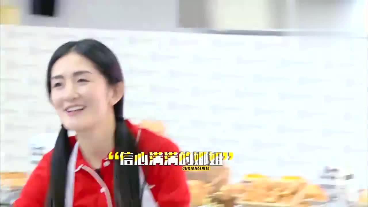 汪涵吐槽谢娜是废物,林青霞和古力娜扎也跟着补刀,杨钰莹笑喷了