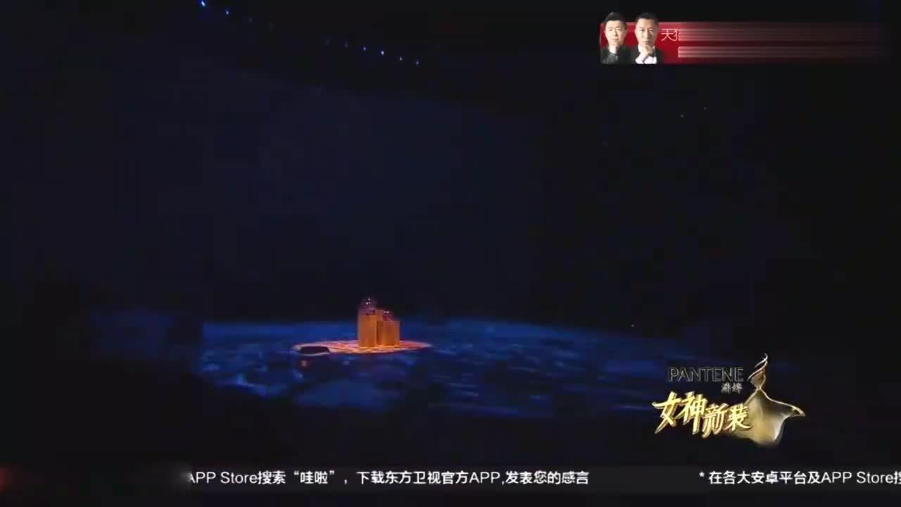 张雨绮舞台布置太梦幻,仿佛置身海底!太美了女神新装