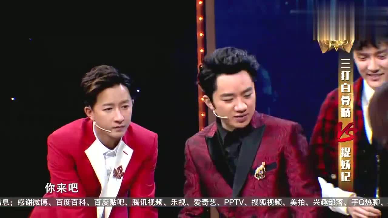 王牌:冯绍峰吃芥末眼泪直流,当镜头给到特写,双眼皮太大了!