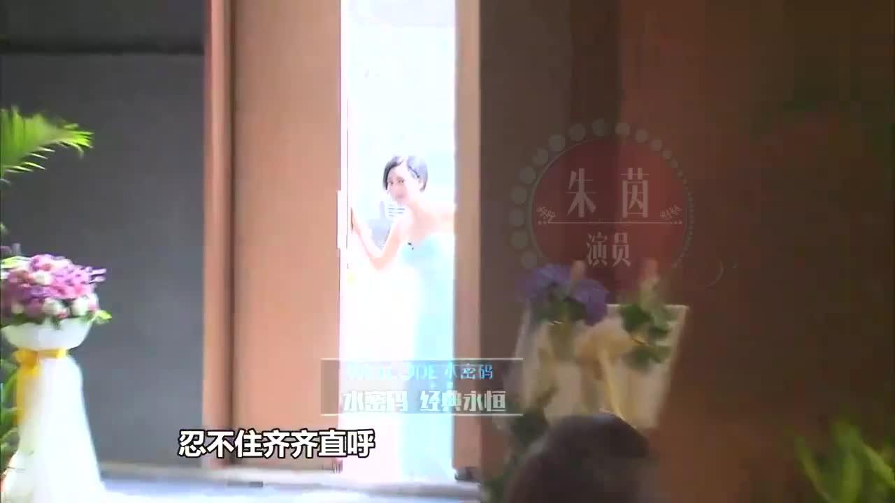新闻当事人:朱茵《大话西游》经典片段重现,简直是一代人的童年