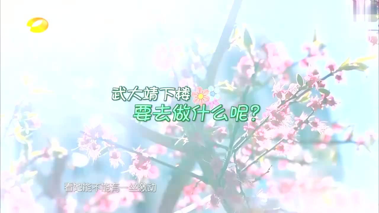 """武大靖韩天宇买花遇""""黑店"""",一束玫瑰花了500多,妈妈:上当了"""