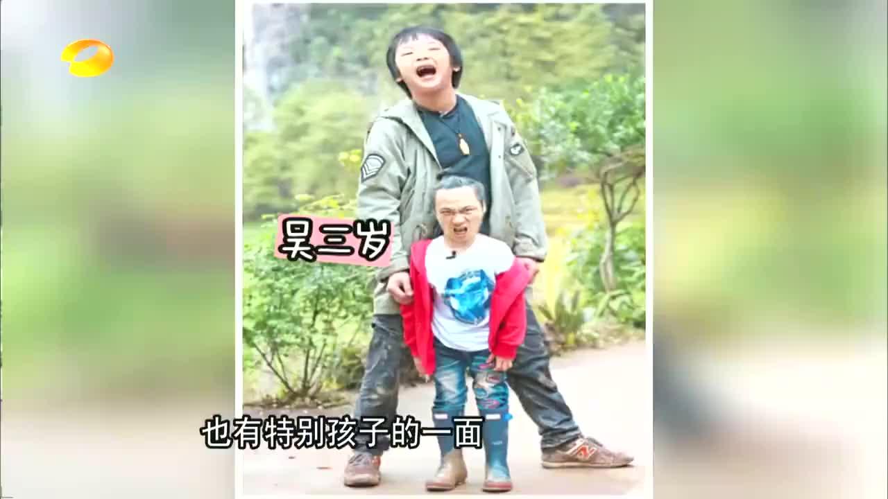 """吴镇宇向费曼索""""mua"""",下秒:你头发好臭!亲生无疑丨天天向上"""