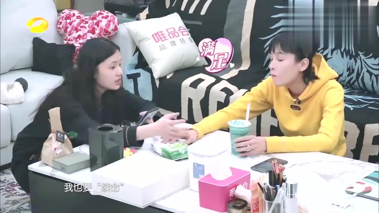 林允张蓝心的闺蜜情太让人羡慕,两人竟能共享一杯奶茶!