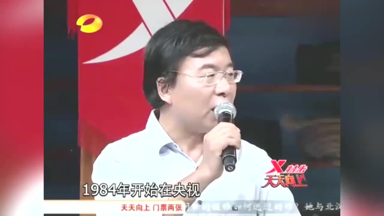 当央视主持人遇上地方主持人,韩乔生一句话调侃汪涵,太尴尬