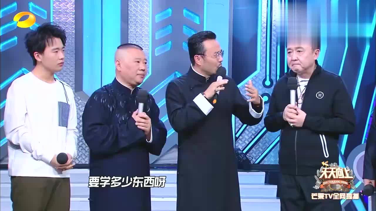 郭麒麟唱《穷开心》,岳云鹏唱《十三香》,都太有才了