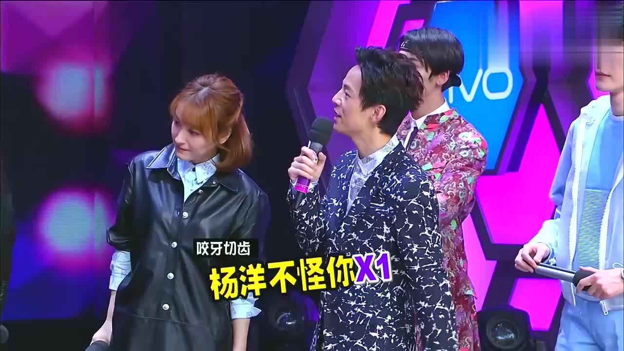 快本:杨洋玩游戏犯迷糊,谢娜忍不住捏他脸:太可爱!嫩到掐出水
