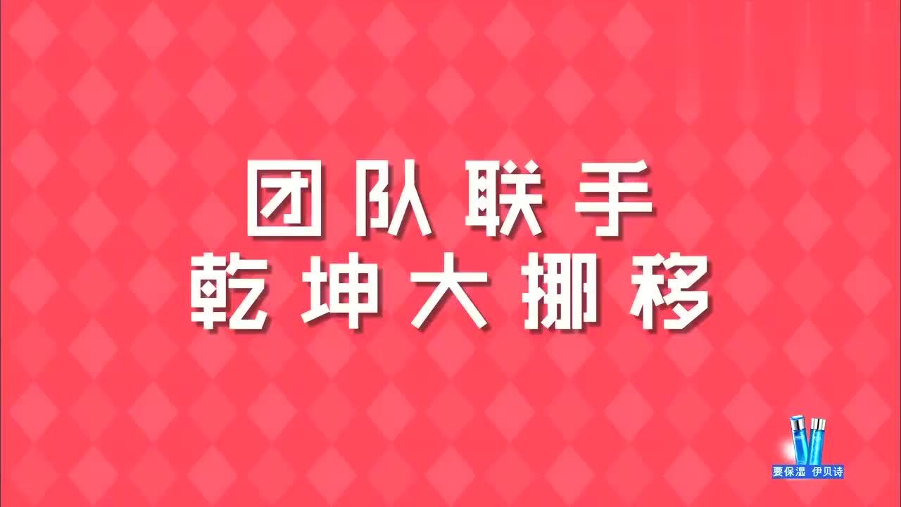 郭俊辰男性荷尔蒙爆棚,勇敢保护身后林允儿,赵今麦看了吃醋!