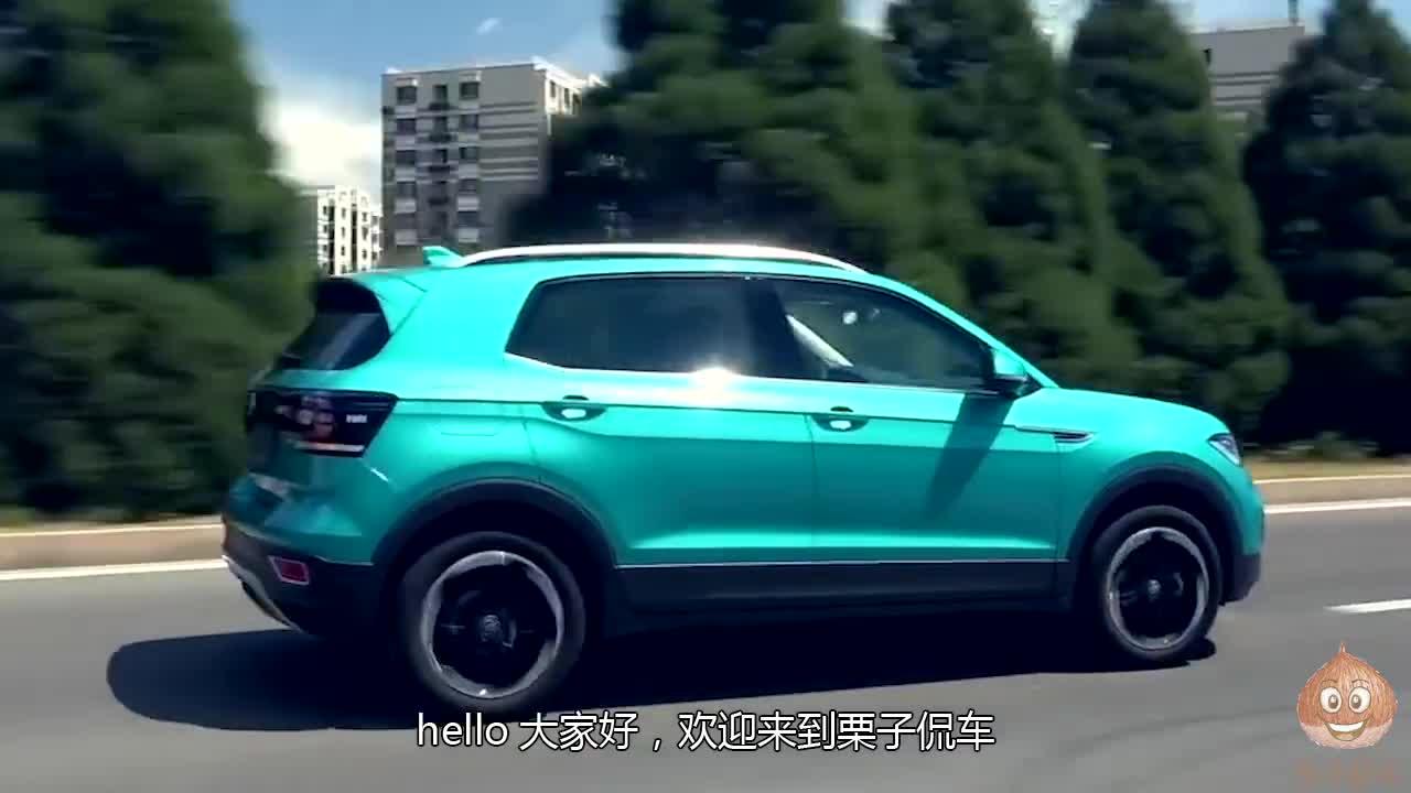 视频:大众又成功了!新车比哈弗H6漂亮,油耗5.8L,30天卖出11243台