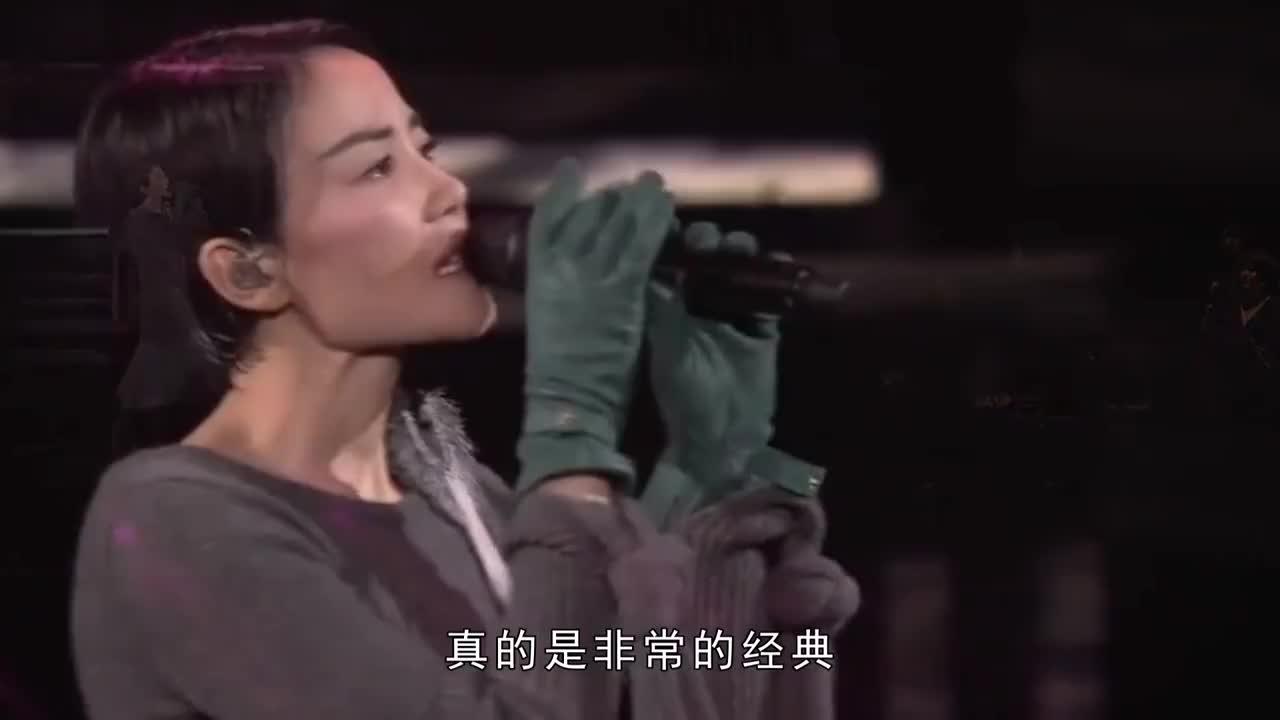 丹麦乐队改编翻唱李健的《传奇》,一开口太惊艳,太好听了