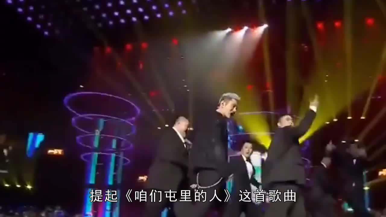 费玉清粤语翻唱《咱们屯里的人》,可这东北风的伴舞,也太搞笑了
