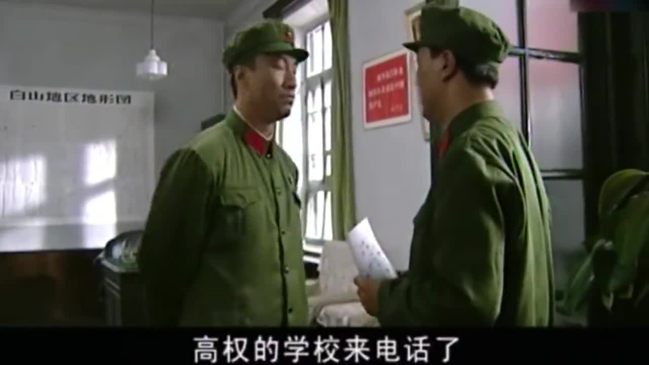 军歌嘹亮:高权嫌当兵苦,竟偷跑回家成逃兵,高大山气的要枪毙