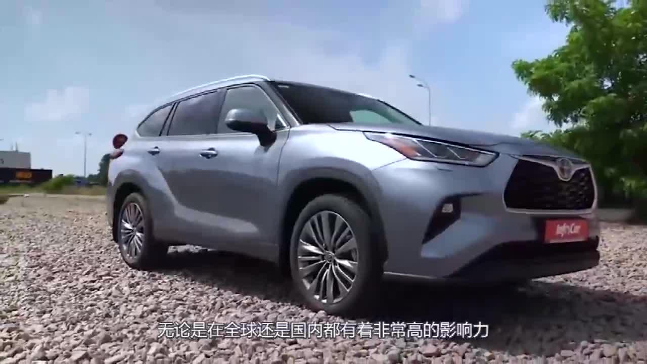 视频:丰田王牌SUV终于登场,比奥迪Q7还漂亮,果断放弃大众途昂