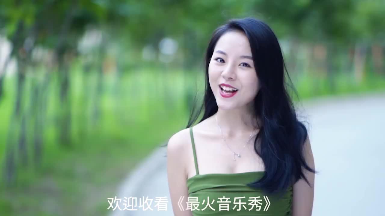 王雨萌小姐姐的甜甜翻唱,曲风温柔好听!