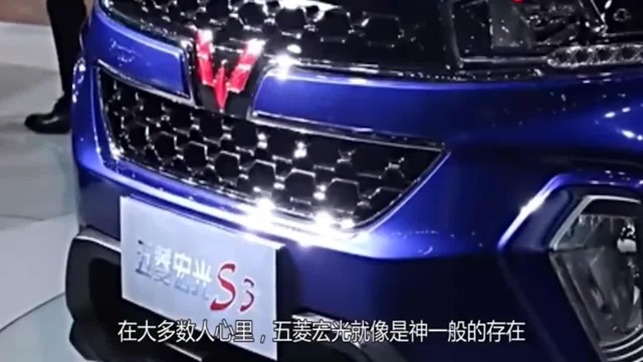 视频:神车五菱宏光S3最终输给了长安欧尚X70A,你知道为什么吗?