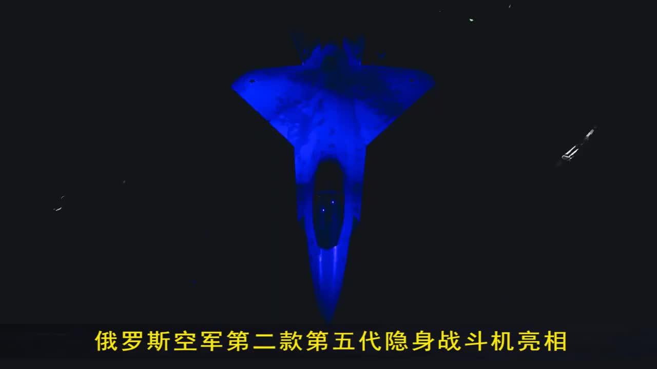 破军隐身战斗机:首创U型进气道独占两项世界第一,全球独一无二