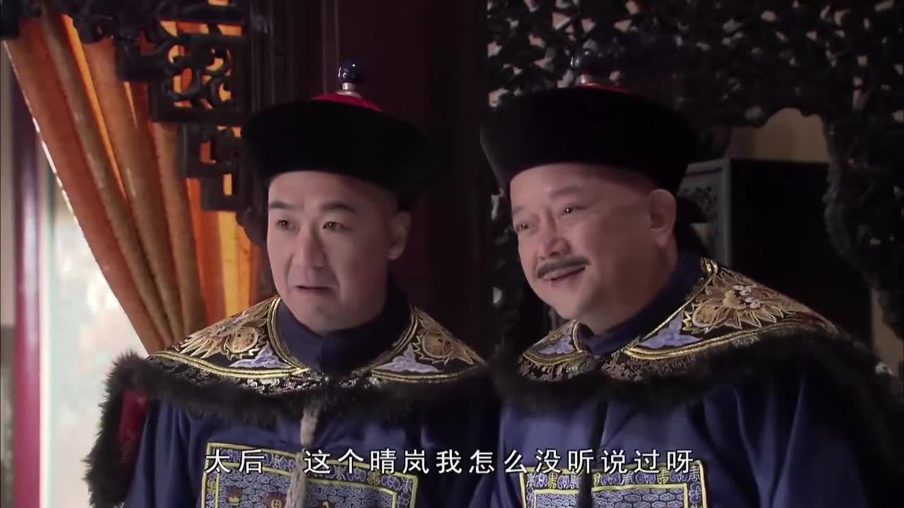 和珅实力搞笑,生怕自己的乌纱帽丢了,赶紧找皇上要回来