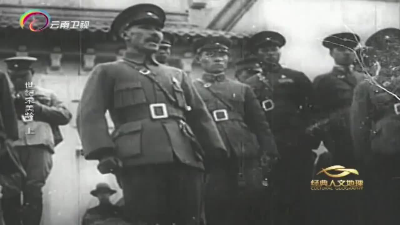 日本发动九一八事变,蒋介石却置若罔闻,称:攘外必先安内