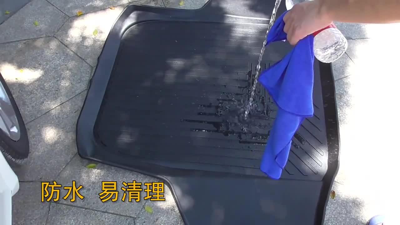 视频:十代雅阁环保后备箱垫