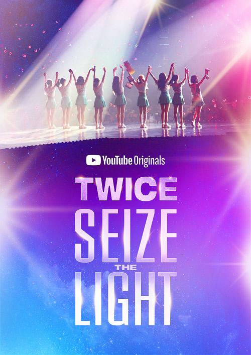 TWICE纪录片《TWICE:Seize the Light》发表后 成员们发布各自感想