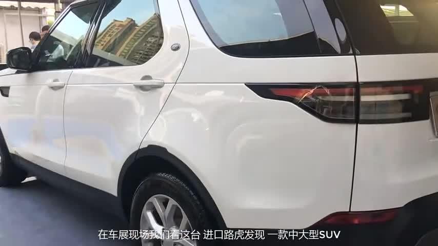 视频:实拍:低排量高马力,纯进口神车,20t马力300比普拉多强劲