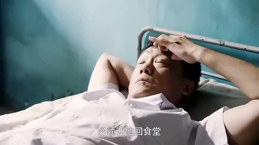 情满四合院:娄晓娥离开了傻柱,临走给他留了封信,真是造化弄人