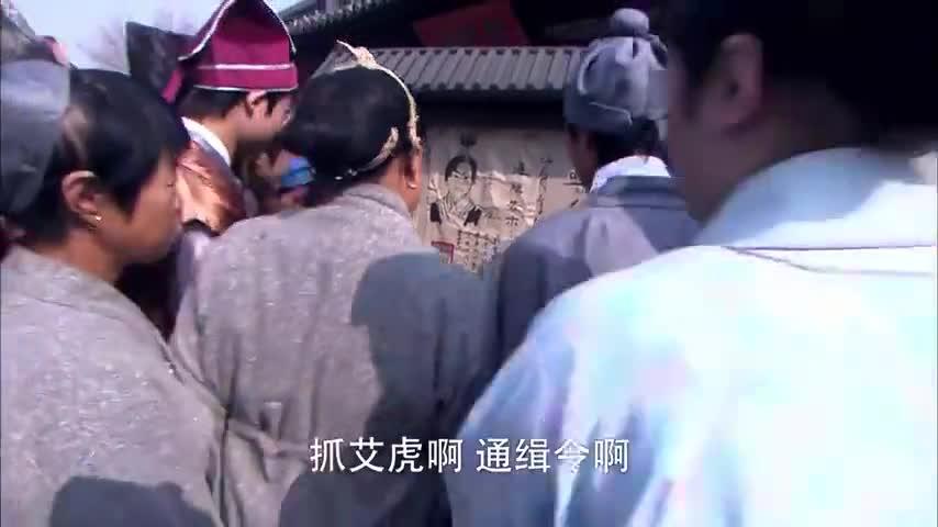 包青天七侠五义:艾虎被通缉,无奈换回女装,走在街上无人认得