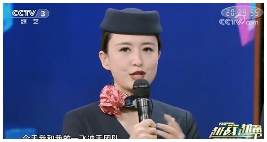 张蕾在《越战越勇》变身空姐唱歌啦!