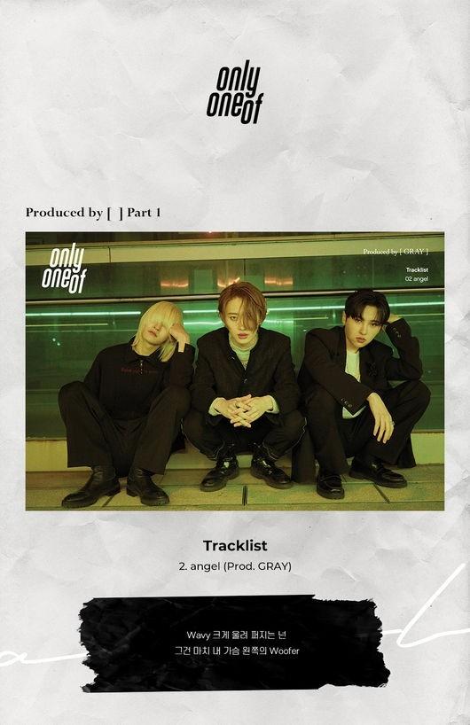 OnlyOneOf新专辑《Produced by [] Part 1》预告图公开 与人气制作人合作成为话题