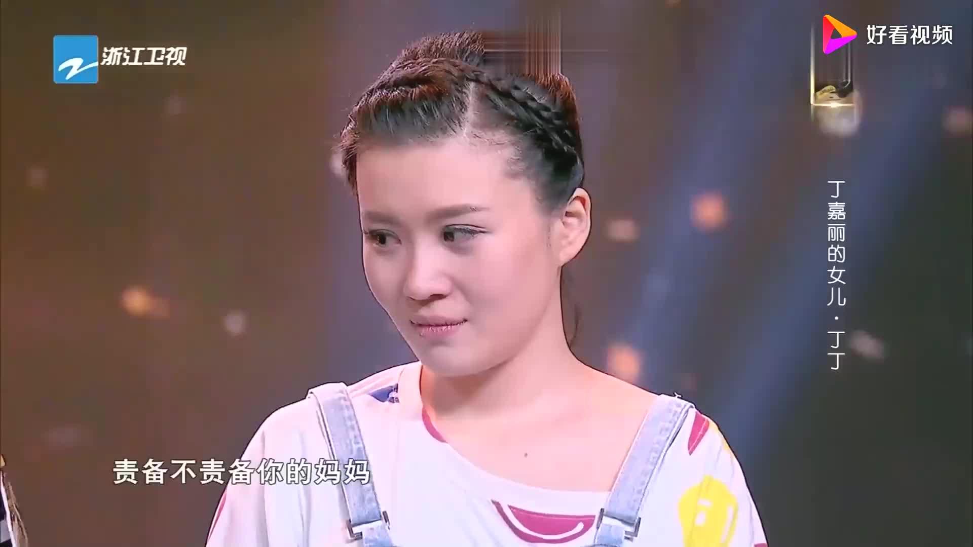 我不是明星:潘长江希望丁丁不要责备妈妈,跟丁嘉丽是很好的朋友