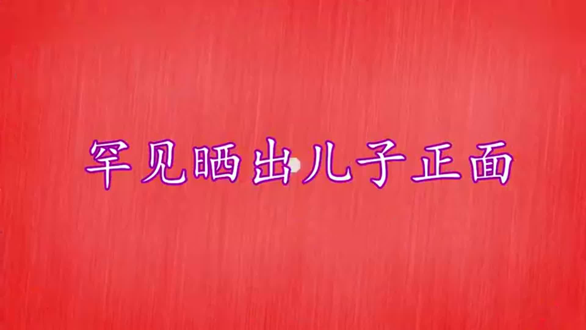 奚梦瑶儿子视频首公开,小宝贝长得超像爸爸何猷君,奚梦瑶谈家庭