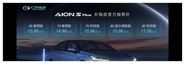 百公里加速6.8秒,紧凑级跑得最快的电动车上市,入门版不到14万