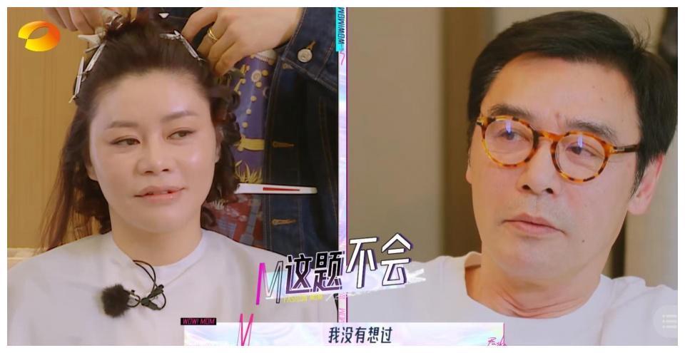 钟镇涛探班妻子《妈妈你真好看》 徐璐为妈妈挑选造型奔走崩溃