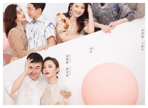 刘涛替代谢娜,作为妻旅的团长,为什么被说失职?