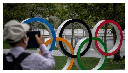 东京奥运出现148个虚假网站 已有门票购票者及志愿者信息泄露