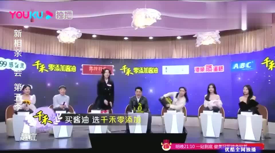 新相亲大会:女嘉宾听完小伙要求,一点也不矜持,王耀庆一脸嫌弃