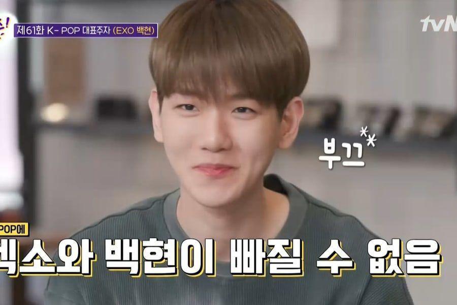 边伯贤谈及即将到来的30岁 国际粉丝之间的差异对EXO成员的爱等