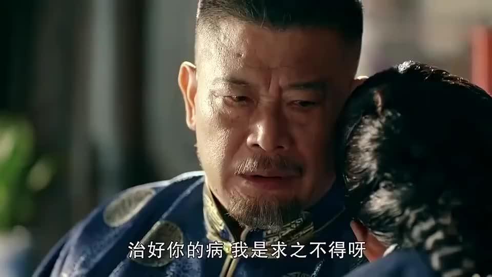影视:爹当面哭了,女儿不明所以,原来爹是在后悔曾经拆散的姻缘