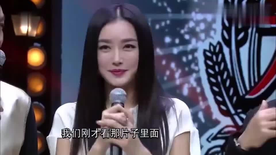 """难怪秦岚被称为""""腿精"""",女神转身那一刻属实惊艳"""