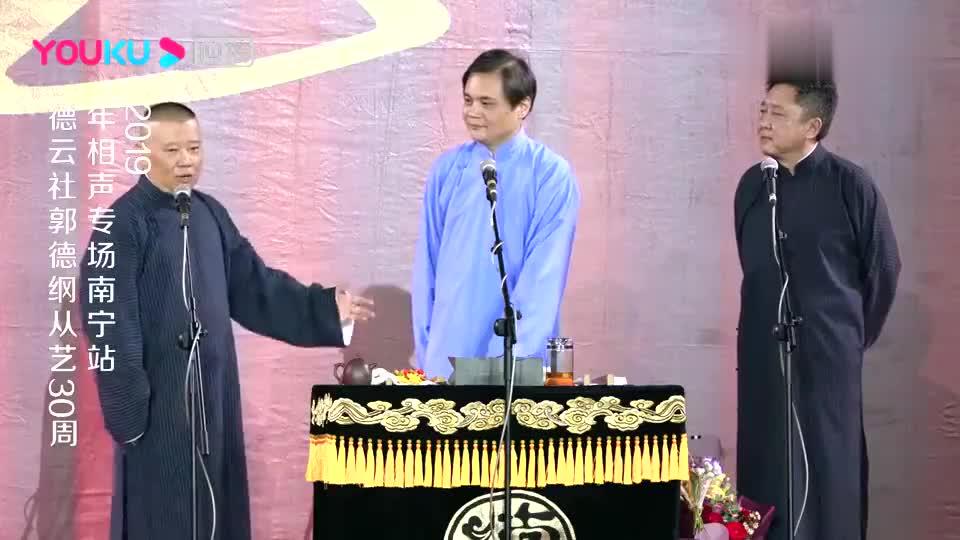 德云社:高峰成为了非物质文化遗产,上天没几分钟就让唱曲