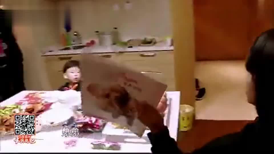 高云翔拿自己帅气封面杂志,问武艺博,结果让人哭笑不得!