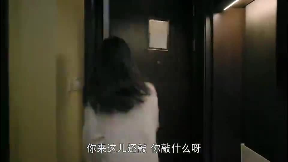 漂洋过海来看你:郑楚要苏芒假扮自己的女友,不同意竟使出这招!